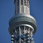 Fünf Millionen Besucher soll der Turm jährlich anziehen. (Bild: Kenplatz/Nikkei)