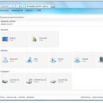 """Über die """"Fetch""""-Funktion können Nutzer auf Dateien zugreifen, die sie nicht in ihrem SkyDrive-Ordner hinterlegt haben. (Bild: Microsoft)"""