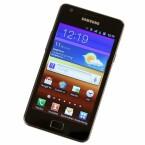 Ebenso der Vorgänger Galaxy S2. (Bild: netzwelt)
