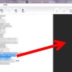 Haben Sie die Software installiert, suchen Sie sich über das Ordnermenü die von Ihnen benötigten Dateien. Achten Sie darauf, dass in der Menüzeile das Ordnersymbol aktiviert ist. Markieren Sie alle Dokumente, indem Sie die [Strg]-Taste gedrückt halten. Per Drag-and-drop ziehen Sie diese in den rechten schwarzen Bereich. Alternativ öffnen Sie die Dateien mit einem Doppelklick. (Bild: Screenshot/PDF24 Creator)
