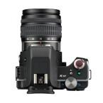 Die neue Kamera wird sich voraussichtlich an DSLR-Neulinge richten. (Bild: digicame-info.com)