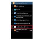 In deiner nativen Kontakte-App findest du zusätzlich das iCloud-Konto.