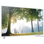 16:45 Uhr: 3D LED-Backlight-Fernseher Samsung UE32H6410 80,3 cm (32 Zoll), EEK A, Full HD, 400 Hz CMR, DVB-T/C/S2, CI+, WLAN, Smart TV, Sprachsteuerung.