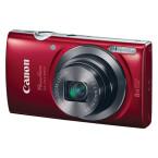 Die Canon Ixus 160 wird wie das besser ausgestattete Modell Ixus 170 in verschiedenen Farben erscheinen.