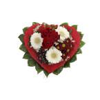 Über Amazon könnt ihr auch frische Blumen versenden. Wer aktuell nicht bei seinem Schatz ist, kann ihn am Valentinstag mit einem Blumenstrauß in Herzform überraschen.