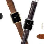 ...Uhrenarmband mit der Apple Watch zu kombinieren. Das spart Kosten. Den Adapter selbst gibt es zu Preisen ab 9 US-Dollar - allerdings nur, wenn die Indigogo-Kampagne Erfolg hat. Sie läuft noch bis zum 24. April.