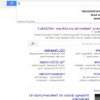 Google verkehrt herum. Wer hier noch klarkommt, kann Spiegelschrift gut lesen.