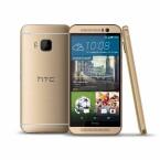 """Das HTC One M9 gibt es ab sofort auch in der Farbvariante """"Gold on Gold"""" zu kaufen."""