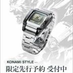 Umgerechnet 380 Euro kostet die Armbanduhr von Big Boss.