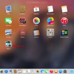 Nachdem ihr iPhoto heruntergeladen und installiert habt, könnt ihr die Apple-Software wie in alten Zeiten über das Launchpad starten.
