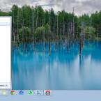 """Der Weg zum Treiberupdate führt euch über den Gerätemanager. Öffnet diesen, indem ihr in Windows 7 links unten auf die Start-Schaltfläche klickt und in das Suchfeld """"Gerätemanager"""" eingebt. In Windows 8 ruft ihr das Suchfeld über die Charm-Bar auf."""