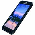 """Erhältlich ist das Outdoor-Smartphone in den Farben """"Camouflage-Weiß"""", """"Camouflage-Blau"""" und """"Grau""""."""