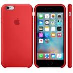 ... oder etwas günstigerem Silikon wählen. Laut Beschreibung passen die Hüllen der iPhone 6-Generation auch ...