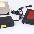 Optisches Laufwerk und Lüfter gehören zum Lieferumfang.