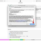 """Bestätigt die Nutzungsbedingungen mit einem Klick auf """"Akzeptieren""""."""