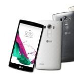 Das LG G4s erscheint auch in Europa.