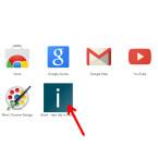Nach dem Download und der Installation öffnest du die App mit einem Klick auf das Icon, welches du unter den installierten Apps findest. Alternativ öffnest du einen neuen Tab.