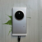 Eine größere Kameravorrichtung befindet sich offenbar auf der Rückseite des Smartphones. (Bild: The Verge)