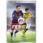 FIFA 16 in Japan: Messi und Kagawa sind quirlige Spieler.