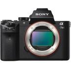 Die Sony Alpha 7-Familie erhält mit der Alpha 7 II ein viertes Mitglied.