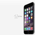 Am 19. September erscheint das iPhone 6 mit 4,7 Zoll in Deutschland.