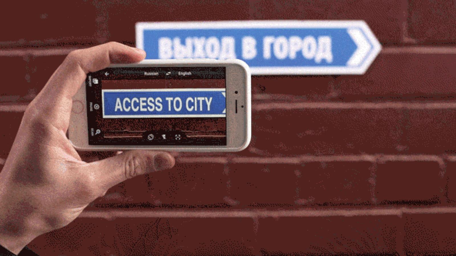Google übersetzer Live übersetzung Mit Der Smartphone Kamera Netzwelt
