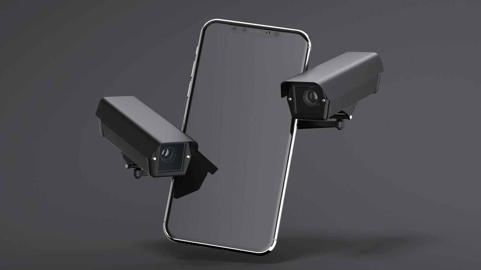 videoüberwachung via handy