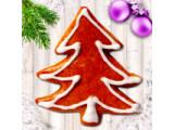 Icon: Weihnachts-Plätzchen, Kuchen & Punsch