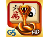 Icon: Mahjong Artefacts (Full)