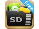 Icon: App 2 SD