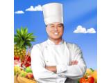 Icon: Gourmania
