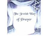 Icon: Jewish Praying Direction