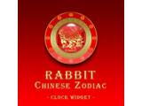 Icon: RABBIT - Chinese Zodiac Clock