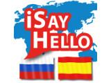 Icon: iSayHello Russisch - Spanisch