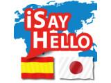 Icon: iSayHello Spanisch - Japanisch