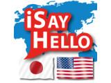 Icon: iSayHello Japanisch - Englisch