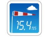 Icon: Wind Meter anemometer