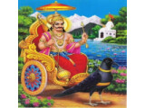 Icon: Shani Chalisa