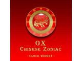 Icon: OX - Chinese Zodiac Clock