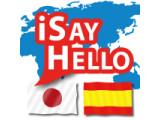 Icon: iSayHello Japanisch - Spanisch