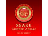 Icon: SNAKE - Chinese Zodiac Clock