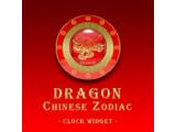 Icon: DRAGON - Chinese Zodiac Clock