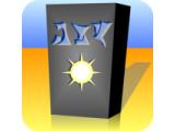 Icon: DateStone Calendar