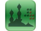 Icon: Auqaat-Us-Salaat