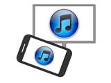 Icon: iTunes Remote