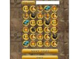 Icon: Egypt Montezuma