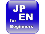 Icon: Vokabeltrainer (JP / EN) Beg