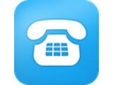 Icon: Smart Phone