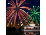 Icon: Fireworks
