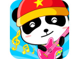 Icon: My little musician